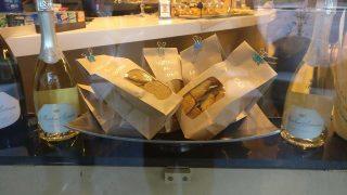 I Biscotti di Pandilò